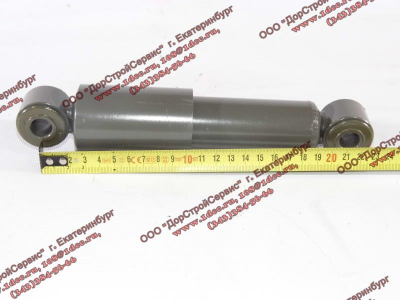Амортизатор кабины тягача передний (маленький, 25 см) H2/H3 HOWO (ХОВО) AZ1642430091 фото 1 Нижний Тагил