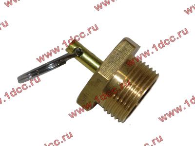 Клапан перепускной ресивера (сброса конденсата) M22х1,5 H HOWO (ХОВО) WG9000360115 фото 1 Нижний Тагил