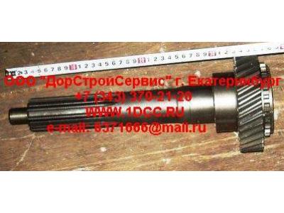 Вал первичный КПП ZF 5S-150GP d-50 H2/H3 КПП (Коробки переключения передач) 2159302060 фото 1 Нижний Тагил