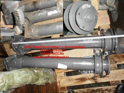 Вал карданный основной с подвесным L-1040,d-180, 4 отв H2/H3 HOWO (ХОВО) AZ9112311040 фото 1 Нижний Тагил