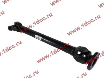 Вал карданный привода НШ L=790 шлицевая D-25 d-21 H HOWO (ХОВО)  фото 1 Нижний Тагил