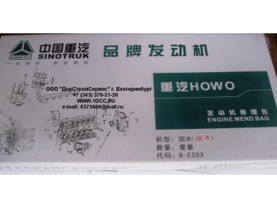 Комплект прокладок на двигатель H2 CREATEK CREATEK 61560010701/CK фото 1 Нижний Тагил