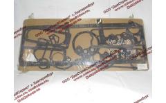 Комплект прокладок на двигатель Yuchai YC6108/YC6B125 фото Нижний Тагил