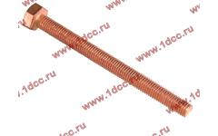 Болт M10х120 выпускного коллектора WD615 фото Нижний Тагил