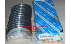 Вкладыши коренные ремонтные +0,25 (14шт) LONGGONG CDM 833