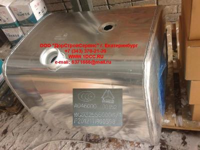 Бак топливный 380литров H2/H3 HOWO (ХОВО) WG9325550006 фото 1 Нижний Тагил