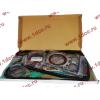 Комплект прокладок на двигатель H2 HOWO (ХОВО) 61560010701 фото 2 Нижний Тагил