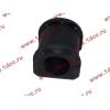 Втулка резиновая для переднего стабилизатора (к балке моста) H2/H3 HOWO (ХОВО) 199100680068 фото 3 Нижний Тагил