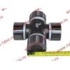 Крестовина D-52 L-133 малая кардана H2/H3 HOWO (ХОВО) AZ26013314080/99114310125 фото 3 Нижний Тагил