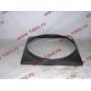 Диффузор радиатора 290 л.с. (вентилятор d-590)  H HOWO (ХОВО) AZ9725533037 фото 3 Нижний Тагил